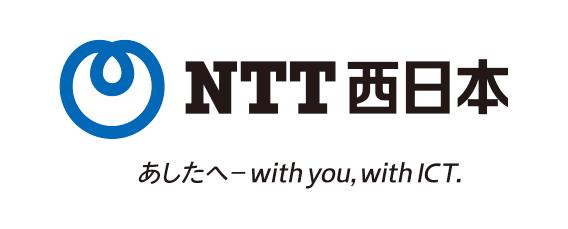 NTT西日本 金沢支店